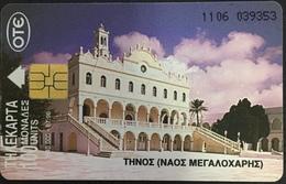Paco \ GRECIA \ Chip OTE X0222 B1 \ The Island Of Τinos \ Usata - Greece