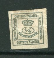 ESPAGNE- Y&T N°172c)- Oblitéré - 1875-1882 Kingdom: Alphonse XII