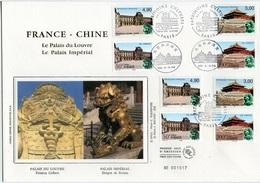Bo296 Grande Enveloppe France-Chine 12/09/1998 - FDC