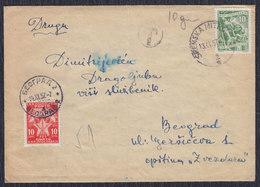 Yugoslavia 1957 Letter Sent From Sremska Mitrovica Insufficiently Franked And Franked With Porto Stamp In Beograd - 1945-1992 Sozialistische Föderative Republik Jugoslawien