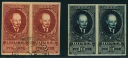 1926, 5 And 10 Rbl. Imperforated Pair - Usati