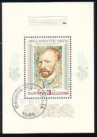 """BULGARIA \ BULGARIE - 1991 - Imressionnistes Francais - """"Autoportrait"""" De Vincent Van Gogh - Bl (o) - Blocs-feuillets"""