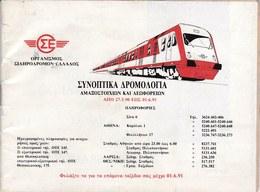Greece, 1990, Hellenic Railways Organisation OSE - Trains Timetable - Titres De Transport