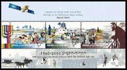 2010Israel2112-14/B84150th Anniversary Of The Birth Of Herzl - Nuovi (con Tab)