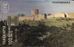 Paco \ GRECIA \ Chip OTE X0288 \ Platamonas \ Usata - Greece