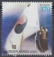 South Korea KPCC1662 Millennium, History Since Independence, Liberation After WWII, World War II, Millénaire - Guerre Mondiale (Seconde)