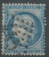 Lot N°46127  N°37, Oblit GC 445 Bercy, Seine (60), Ind 2 - 1870 Siege Of Paris