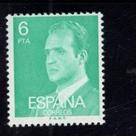 718601983 SPAIN 1976 1977 SCOTT 1979 KING JUAN CARLOS - 1931-Aujourd'hui: II. République - ....Juan Carlos I