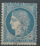 Lot N°46128  Variété/n°37, Oblit étoile Chiffrée 24 De PARIS (R. De Cléry), Légende REPUB FRANC Dépouillée - 1870 Siege Of Paris