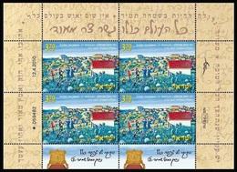 2010 Israel 2123KL 200 Anniversary Of The Passing Of Rabbi Nachman Of Breslev - Nuovi (con Tab)