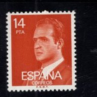 718607806 SPAIN 1980 1984 SCOTT 2186 KING JUAN CARLOS - 1931-Aujourd'hui: II. République - ....Juan Carlos I