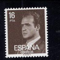 718608733 SPAIN 1980 1984 SCOTT 2187 KING JUAN CARLOS - 1931-Aujourd'hui: II. République - ....Juan Carlos I