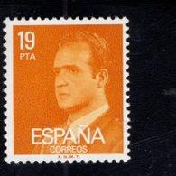 718609084 SPAIN 1980 1984 SCOTT 2189 KING JUAN CARLOS - 1931-Aujourd'hui: II. République - ....Juan Carlos I