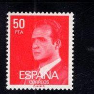 718609366 SPAIN 1980 1984 SCOTT 2191 KING JUAN CARLOS - 1931-Aujourd'hui: II. République - ....Juan Carlos I