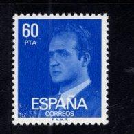 718609681 SPAIN 1980 1984 SCOTT 2192 KING JUAN CARLOS - 1931-Aujourd'hui: II. République - ....Juan Carlos I