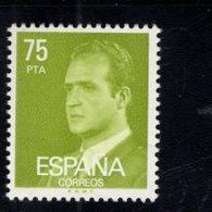 718609885 SPAIN 1980 1984 SCOTT 2193 KING JUAN CARLOS - 1931-Aujourd'hui: II. République - ....Juan Carlos I