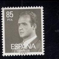 718610380 SPAIN 1980 1984 SCOTT 2194 KING JUAN CARLOS - 1931-Aujourd'hui: II. République - ....Juan Carlos I