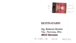 2012 €0,60 NATALE - Natale