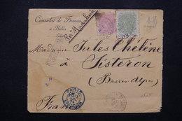 BRÉSIL - Enveloppe Du Consulat De France à Bahia Pour La France En 1894 , Affranchissement Incomplet - L 23060 - Brésil