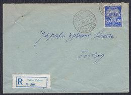 Yugoslavia 1955 R-letter Sent From Velike Crljeni Franked With Porto Stamp - 1945-1992 Sozialistische Föderative Republik Jugoslawien