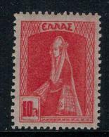 Grèce // Timbres 1927 Neufs ** No. Y&T 349 Costume De Dodécanèse - Grèce