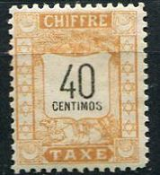 Maroc, Postes Locales, N° 073** Y Et T, 73 - Maroc (1891-1956)