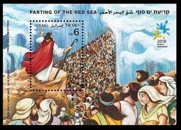 2010Israel2181/B86Parting Of The Red Sea - Nuevos (con Tab)