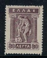 Grèce // Timbres 1912-1922 Neufs ** No. Y&T 198D  Mercure - Grèce