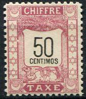 Maroc, Postes Locales, N° 074** Y Et T, 74 - Maroc (1891-1956)