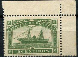 Maroc, Postes Locales, N° 113** Y Et T - Maroc (1891-1956)