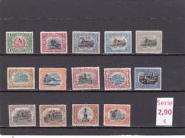 Guatemala  -  Serie Completa   -  2/853 - Guatemala