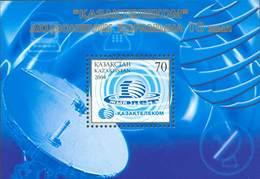"Kazakhstan 2004 . 10th Anniversary Of ""KAZAKTELEKOM"". Space.  MNH - Kazajstán"