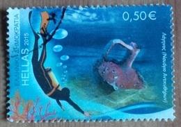 Plongée Sous Marine (Amphore) - Grèce - 2015 - Oblitérés