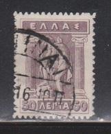 GREECE Scott # 207 Used - Greece