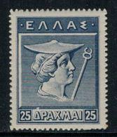 Grèce // Timbres 1911-1921 Neufs ** No. 194 Y&T Mercure (grand Format) - Grèce