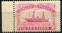 Maroc, Postes Locales, N° 114** Y Et T - Maroc (1891-1956)