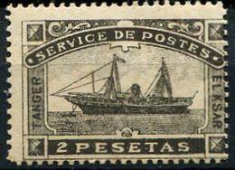 Maroc, Postes Locales, N° 120** Y Et T - Maroc (1891-1956)