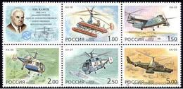 RUSIA 2002 - HELICOPTEROS - YVERT Nº 6650-6654** - Hélicoptères