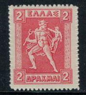 Grèce // Timbres 1911-1921 Neufs ** No. 190 Y&T Hermès (voir Dentelure) - Grèce