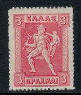Grèce // Timbres 1911-1921 Neufs ** No. 191 Y&T Hermès (voir Dentelure) - Grèce