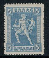 Grèce // Timbres 1911-1921 Neufs ** No. 192 Y&T Hermès (voir Dentelure) - Grèce