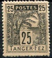 Maroc, Postes Locales, N° 124** Y Et T - Maroc (1891-1956)