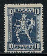 Grèce // Timbres 1911-1921 Neufs ** No. 193 Y&T Hermès (voir Dentelure) - Grèce