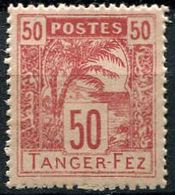 Maroc, Postes Locales, N° 125** Y Et T - Maroc (1891-1956)