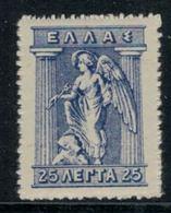 Grèce // Timbres 1911-1921 Neufs ** No. 185 Y&T Iris (voir Dentelure) - Grèce