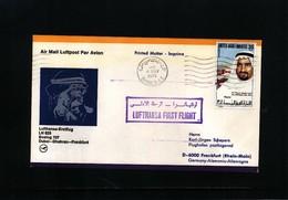 United Arab Emirates 1976 Lufthansa First Flight Dubai - Frankfurt - Dubai