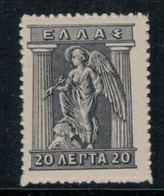 Grèce // Timbres 1911-1921 Neufs ** No. 184 Y&T Iris (voir Dentelure) - Grèce