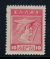 Grèce // Timbres 1911-1921 Neufs ** No. 183 Y&T Mercure (voir Dentelure) - Grèce