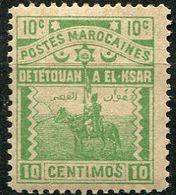 Maroc, Postes Locales, N° 155** Y Et T, Signé J.F. Brun - Maroc (1891-1956)