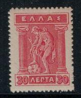 Grèce // Timbres 1911-1921 Neufs ** No. 186 Y&T Mercure (voir Dentelure) - Grèce